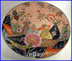 Meiji Period Hand Painted Japanese 13 1/4 Charger Imari Palette