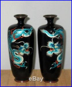 Meiji Period Japanese Partial Ginbari Cloisonne Pair Vases with Three Toed Dragons