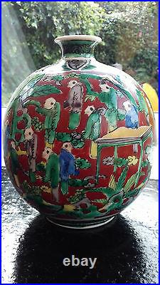 Meiji Period Japanese Pomegranate Vase Handpainted With Dozens Of Little People