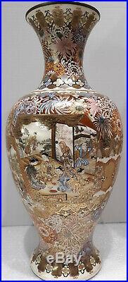 Meiji Period Japanese Satsuma Huge 18 1/2 Lamp Base, Beautiful Porcelain