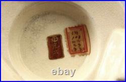 Meiji Period Japanese Satsuma KORO 2 handled, Shimazu Mon seal & label