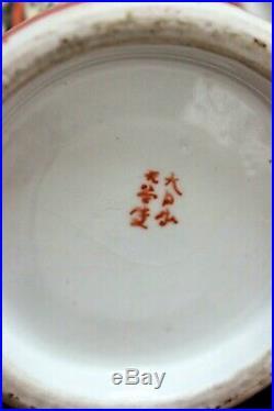 Meiji Period Japanese Satsuma Kutani Swallow Figures Foliage Vase Signed