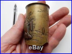 Meiji Period Japanese Shakudo Mixed Metals Brush Pot / Miniature Vase