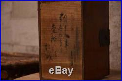 Meiji Period signed Zelkova Chest of Drawers Tansu suzuribako Japanese antique