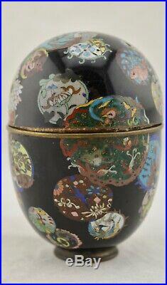 Meiji period Japanese Cloisonné enamelled floral, bird & dragon medallion box