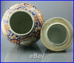 Museum High Quality Japanese 19th Meiji Period Large Imari Temple Jar Foo Dog