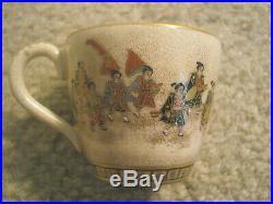Museum Quality Japanese Satsuma Cup & Saucer, Signed Shoko Takebe, Meiji Period