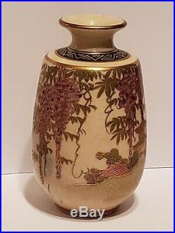 Museum Quality Miniature Japanese Satsuma Vase, Meiji Period, Signed