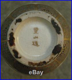 Museum Quality Miniature Japanese Satsuma Vase, Meiji Period, Signed Hozan