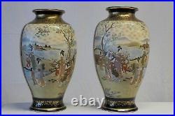 Near Pair of Meiji Period Satsuma Vases 1868 1912