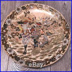 Old Large Japanese Satsuma Porcelain samurai Motif Plate 32cm (Meiji Period)