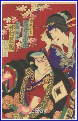 Original Japanese Woodblock Print, Chikanobu, Kabuki Theatre, Play, Meiji Period