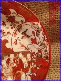 Ornate 7 MARKED Kutani Zo JAPANESE MEIJI PERIOD Red Gold PLATE