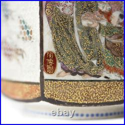 Outstanding Japanese Meiji Period Satsuma Koro With Enamelled Netting