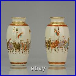 Pair Antique 19C Japanese Kyo Satsuma Seizan vase Japan Procession Meiji Period