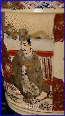 Pair Antique Japanese Meiji Period Satsuma Vase Conteiner Shape Of Rise Bucket