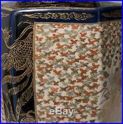 Pair Antique Meiji Period Japanese Satsuma Millepapillon Vases Floral Designs