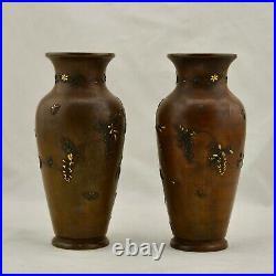 Pair Antique Meiji-Period Japanese Shakudo Shibuichi Bronze mixed metal vases