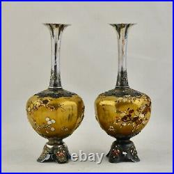 Pair Antique Meiji-Period Japanese Shibayama inlay lacquer & enamel silver vases