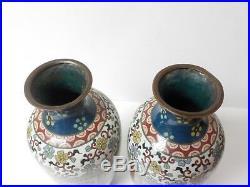 Pair Japanese CLOISONNE Enamel on Bronze 12 Vases, Meiji Period, c. 1880