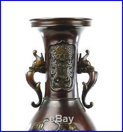 Pair Japanese Meiji Period Bronze Vases 34.5cm