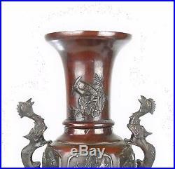 Pair Japanese Meiji Period Bronze Vases 39.5cm