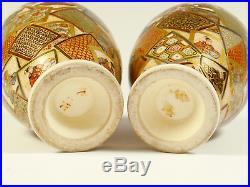 Pair Japanese Meiji Period Multi Panelled Satsuma Vases