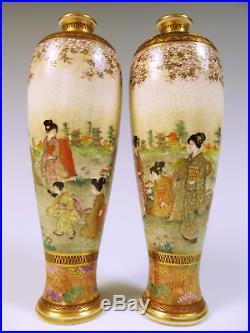 Pair Japanese Meiji Period Satsuma Geisha Vases