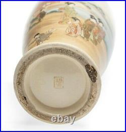 Pair Japanese Satsuma Ware Vases by Koshida Meiji Period c1890