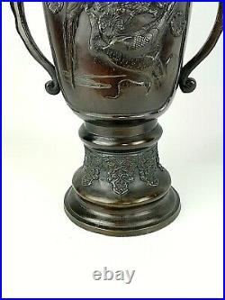 Pair Large Japanese Meiji Period Bronze Vases 46.5cm