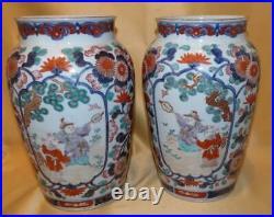 Pair Of Japanese Handpainted Imari Vases Meiji Period C1868-1912