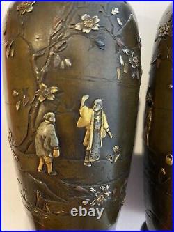 Pair Of Japanese Mixed Metal Vases, Signed Nogawa, Meiji Period