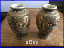 Pair Of Large 29 cm Marked, MEIJI PERIOD Glazed & Gilded JAPANESE SATSUMA Vases