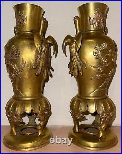 Pair Of Slender Antique Japanese Bronze Koro Meiji Period