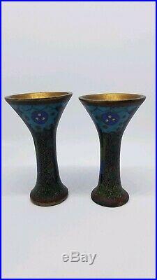 Pair miniature Japanese Cloisonne gu vases. Meiji period. Perfect condition