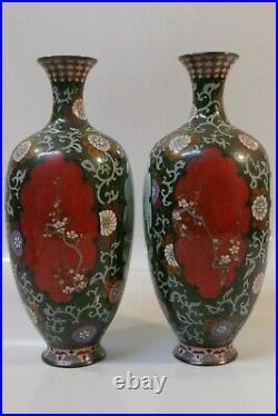 Pair of Antique Meiji Period Japanese Cloisonné Vase's 9 7/8 Tall