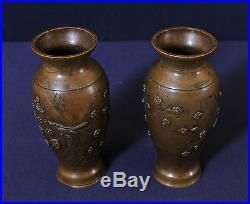Pair of Japanese bronze vase, Meiji period, 19th century