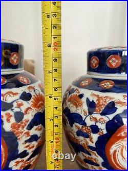 Pair of exceptional Imari jars with lids, Meiji period, 21cm tall