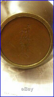 Pairs Of Antique Patinated Bronze Mixed Metal Bronze Vase Meiji Period