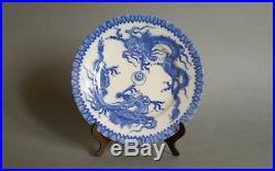 Porcelain Dragon Plate Japanese Meiji period (1868-1912) 6 154mm