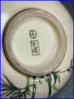 RARE Antique Early Meiji Period Satsuma Set of 3 Japanese Bowls Hand Painted EC