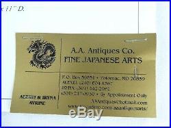 RARE Antique Japanese Meiji Period Tokyo School of Fine Arts Bronze Vase