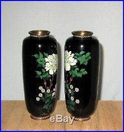 RARE Fine Pair Meiji Period Japanese Silver Wire Cloisonne Enamel Vases- Peonies