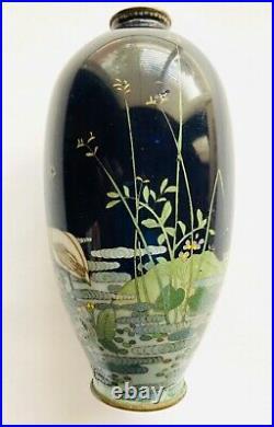 Rare 19th C. Antique Japanese Cloisonne Vase Meiji Period Attr. Kumeno Teitaro