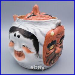 Rare Antique Japanese Agateware Banko Teapot with Five Faces. Meiji Period