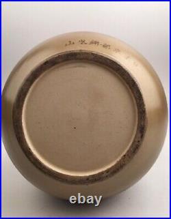 Rare Antique Japanese Satsuma Double Gourd Pottery Vase Meiji Period, Hallmarked