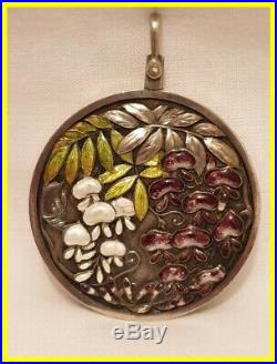 Rare C. 1910 Japanese Silver Hallmarked Enamel Meiji Period Pendant Mirror