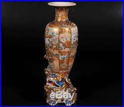 Rare Japanese Antique Satsuma Ware Samurai Vase on the Lion Dog Meiji Period