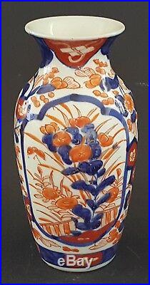 Red & blue Japanese Imari vintage Victorian Meiji Period oriental antique vase