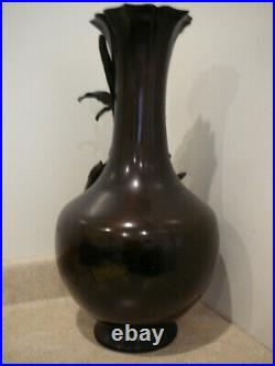 S20 Large Antique Japanese Bronze Floral Vase Bottle Form Meiji Period Signed